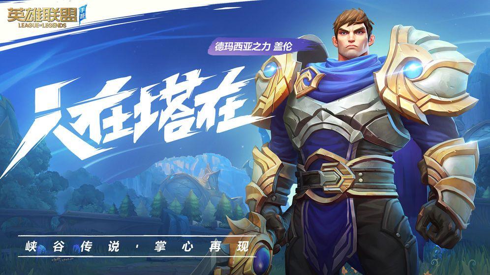 新游s白名单官方版图3