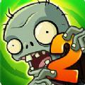 植物大戰僵尸2最新破解版