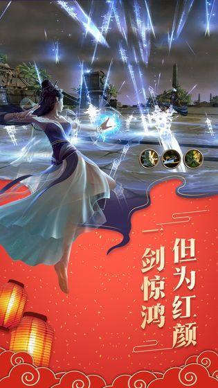 永镇乾坤官网版图2