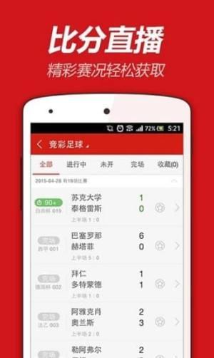 246+天天好彩944免费资料挂官方正版app图3