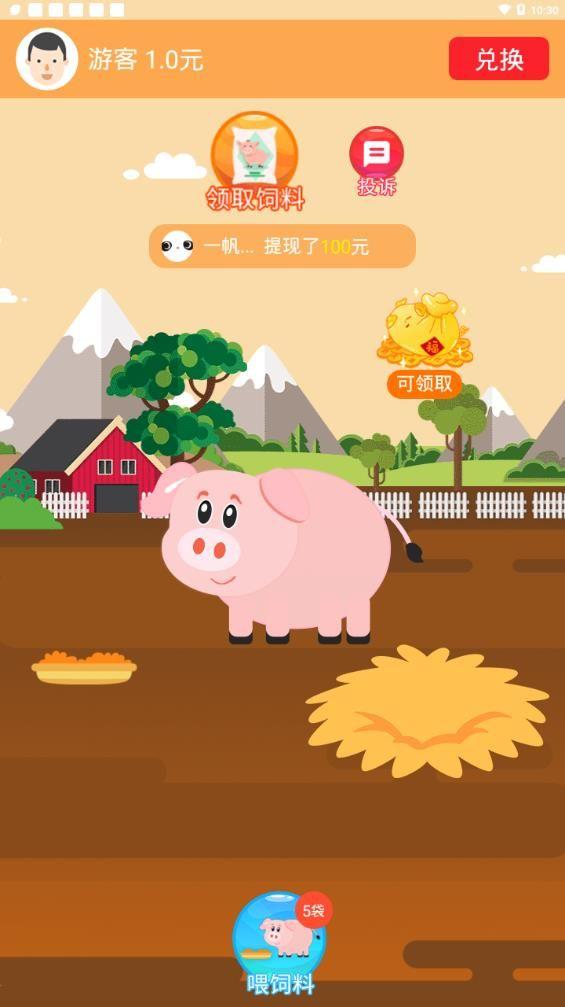 趣味金豬提現是真的嗎?趣味金豬怎么玩[多圖]圖片2