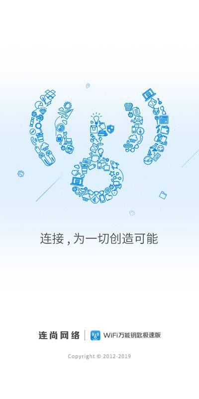 玩机鸭010获取相册app软件下载图片1