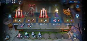 王者模拟战卡池机制是什么?卡池机制详解图片1