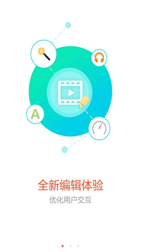 会声会影2019中文破解版图1