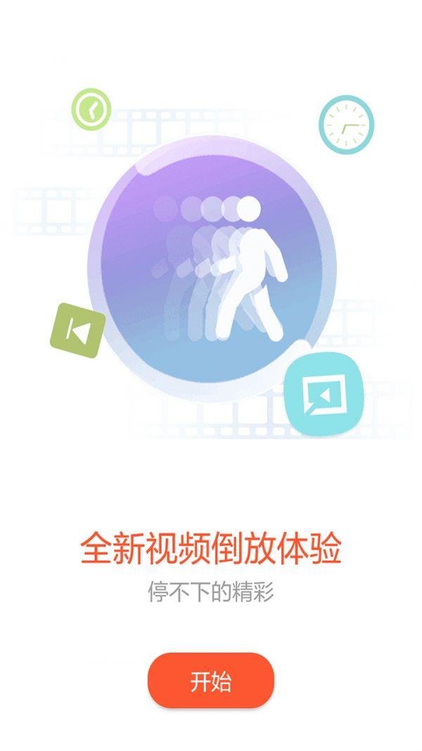 會聲會影2019中文破解版圖2