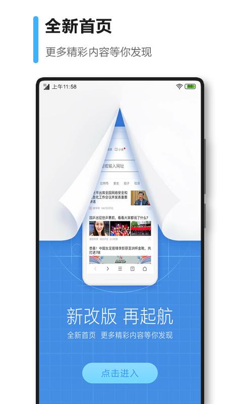 360安全浏览器下载2018图1