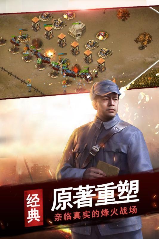 烈火封神之亮劍手游安卓官方版圖片1