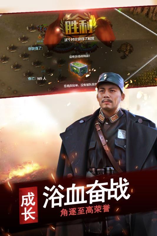 烈火封神之亮劍手游安卓官方版圖片2