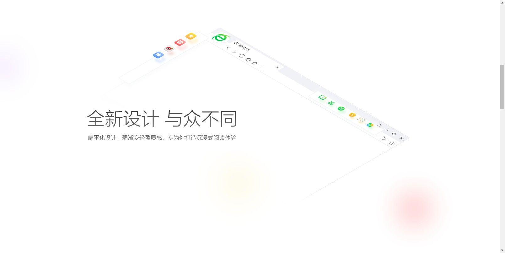 360安全浏览器电脑版下载2018官方下载图片1