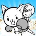 猫咪面包动物之王中文版