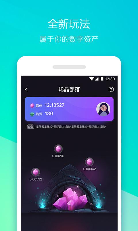 360手机助手pc版下载2019官网下载图片1