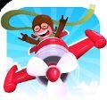 飛機漂流器游戲