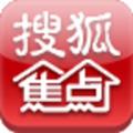 搜狐焦点手机版