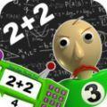 恐怖学校3游戏
