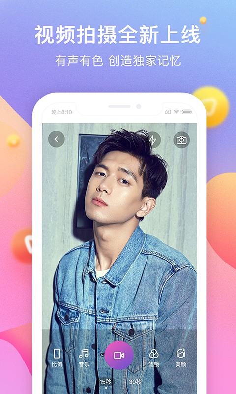 搜狐视频播放器下载电脑版官网下载2019图片1