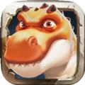 恐龙玩家游戏
