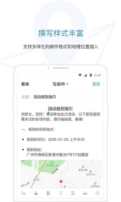 QQ邮箱2020官网登录入口图片1