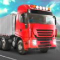 欧洲重型卡车2020游戏