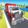 运输公司大亨游戏