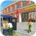 银行货车司机任务游戏