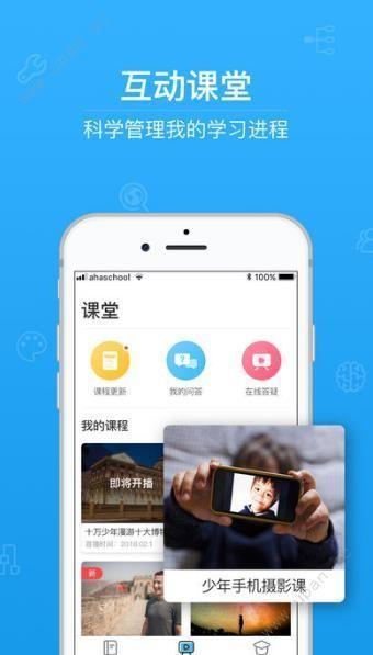河南省2020年中小学生防灾防火教育平台登录入口图1