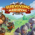幸存中世纪游戏