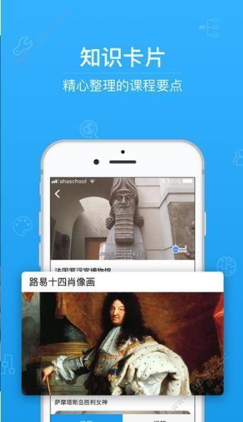 2020河南省中小学生防灾防火教育平台官网登录入口图片1