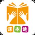课?#23601;?#23567;学英语点读机