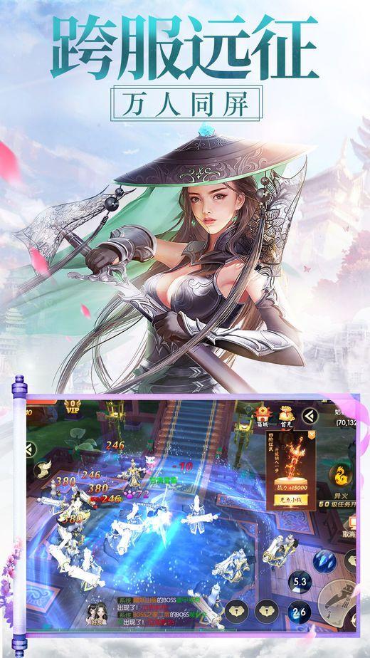 青丘狐仙官网版图2