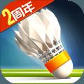 羽毛球高高手3.2.7.1106最新破解版