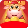 养牛达人游戏最新版
