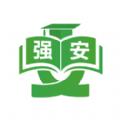 學習(xi)強安