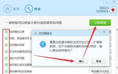 QQ浏览器打不开怎么办?QQ浏览器打不开的解决办法[多图]图片1
