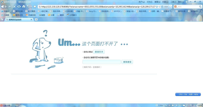 QQ浏览器打不开怎么办?QQ浏览器打不开的解决办法[多图]