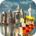 大都市工藝游戲