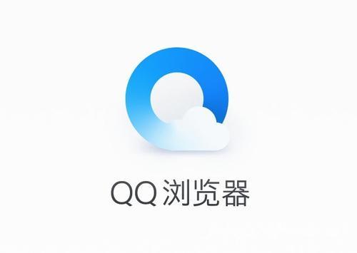 手机QQ浏览器同步书签找回方法[多图]
