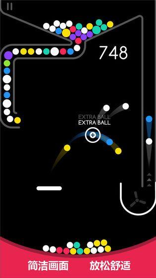 反彈球球消除游戲圖3