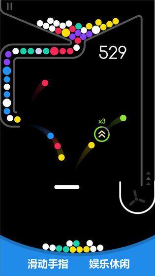 反彈球球消除游戲圖1