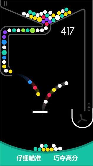 反彈球球消除游戲官方安卓版圖片1