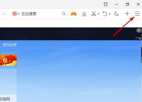 QQ浏览器怎么设置为默认浏览器[多图]图片2