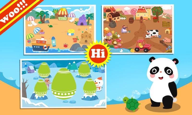 兒童學拼音游戲app圖2