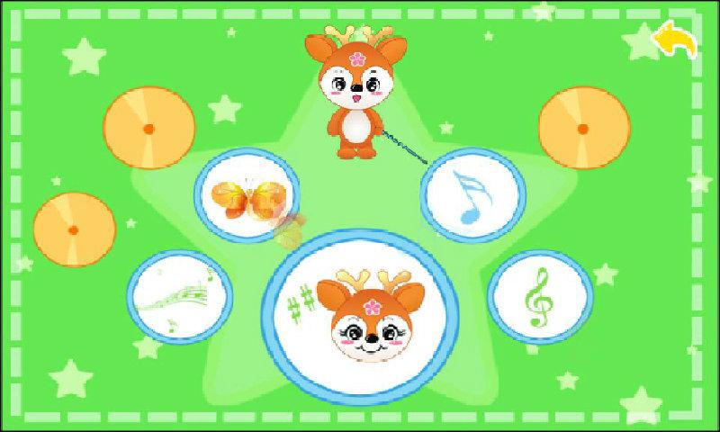 兒童益智學兒歌app圖3