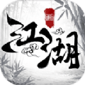 畫江湖啟(qi)源(yuan)ci)鐘></a>    <div class=