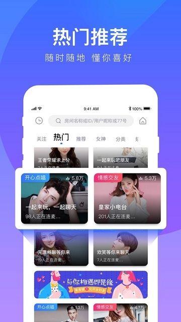 77愛玩平臺app官方最新版下載圖片1