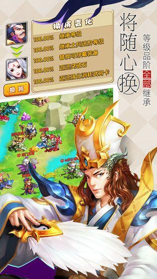 巨龍衛隊官網版圖3