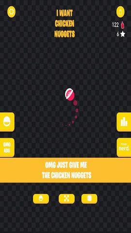 雞塊大亂斗游戲安卓版圖片1