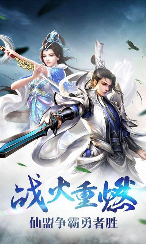 元夢仙靈官網版圖2