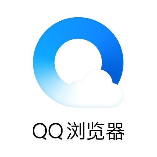 360瀏覽器和qq瀏覽器哪個更好用[多圖]圖片2