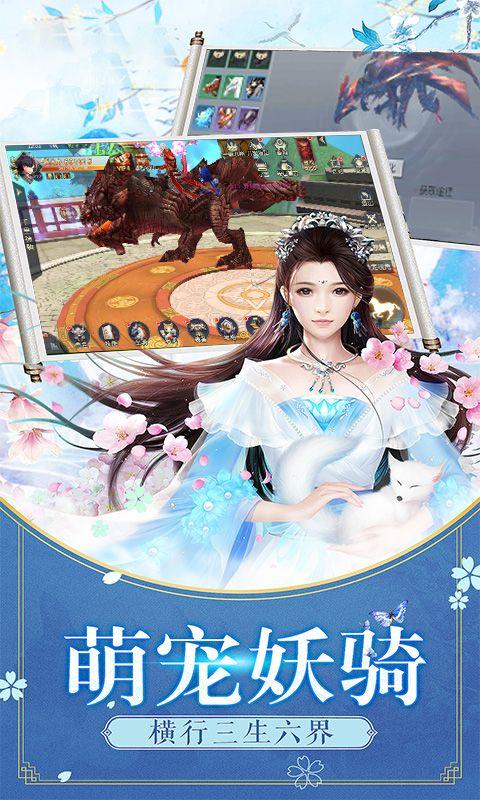 元夢仙靈官網版圖1