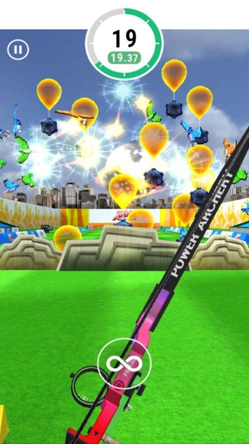 世界射箭联赛游戏图1